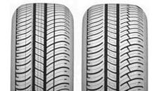 Летние шины Michelin Energy E3A 205/55 R16 91H